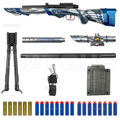108cm M24 Gel Kid's Toy - Manual (Blue)